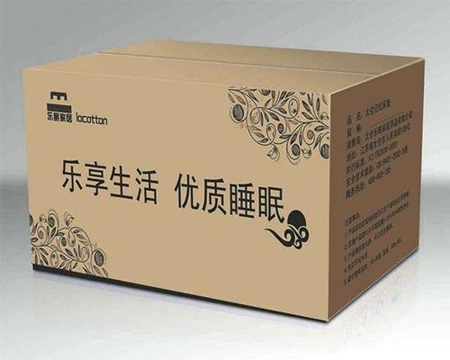 生产包装纸箱