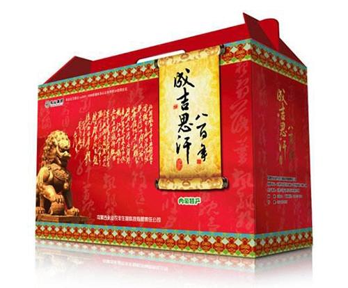 彩色包装盒
