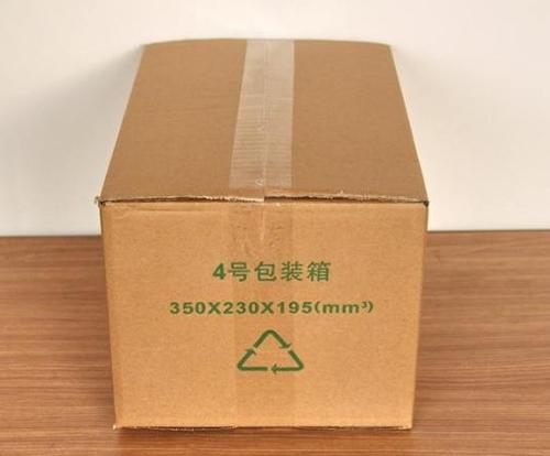 邮政包装箱