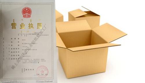 包装盒定做时你要考虑这些细节